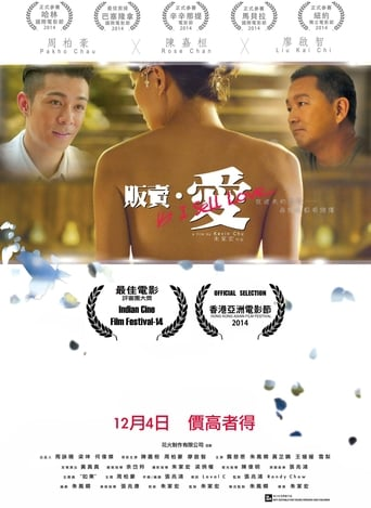 Poster of I Sell Love