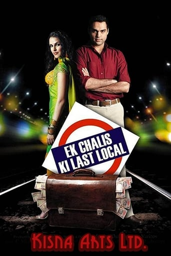 Poster of Ek Chalis Ki Last Local