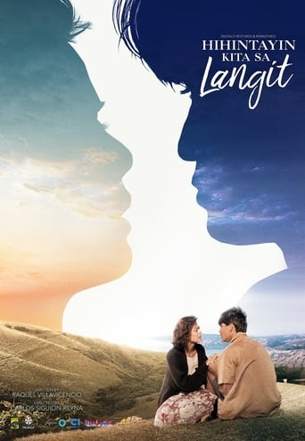 I Will Wait for You in Heaven Movie Poster