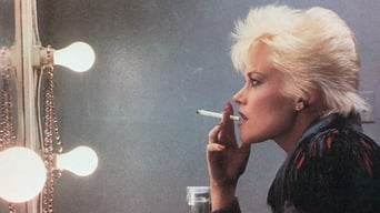 Підставне тіло (1984)