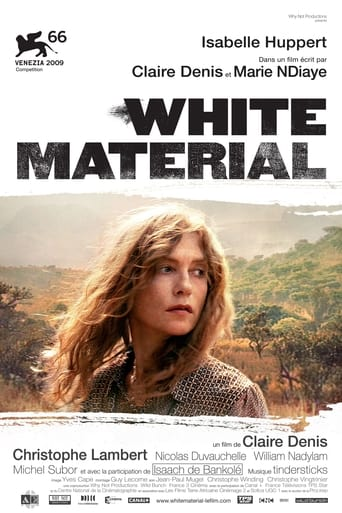 Білий матеріал