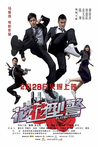 Poster of Playboy Cops