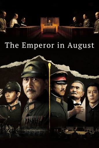 Poster of The Emperor in August