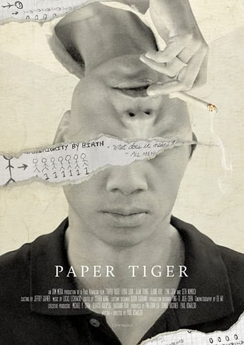 Paper Tiger Poster