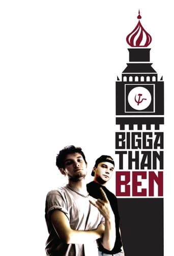 Poster of Bigga Than Ben