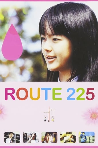 Poster of Route 225