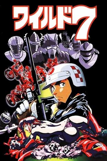 Poster of Wild 7: Biker Knights