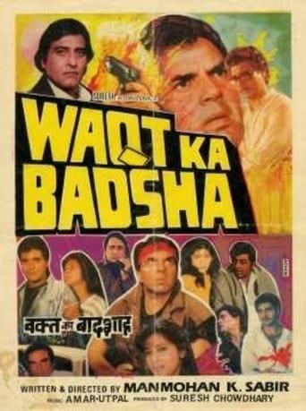 Watch Waqt Ka Badshah Online Free Putlocker
