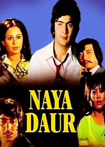 Poster of Naya Daur