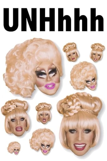 Poster of UNHhhh