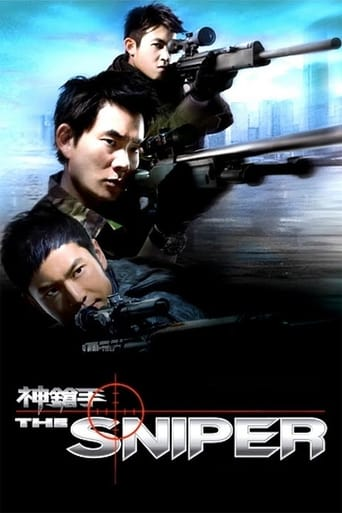 Poster of The Sniper