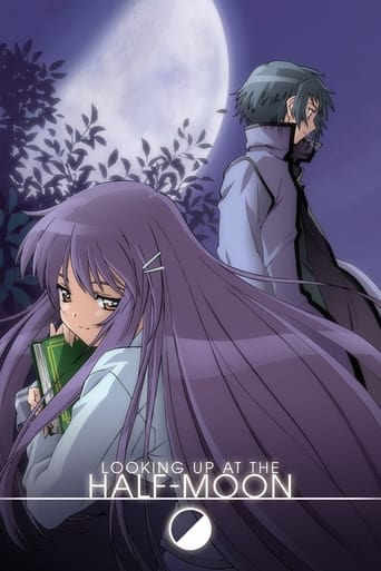 Poster of Looking Up at the Half-Moon