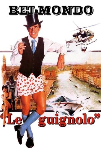 Poster of El rey del timo