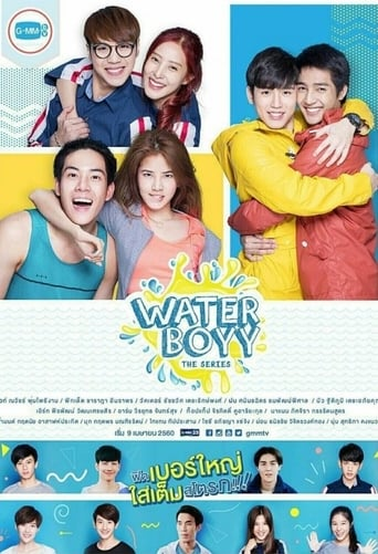 Water Boyy the Series image