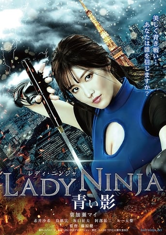 Lady Ninja: A Blue Shadow Movie Poster