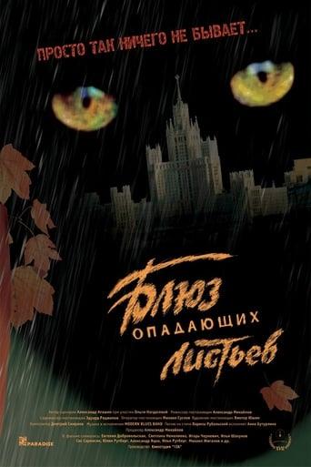 Watch Bluz Opadayushih Listyev Free Movie Online