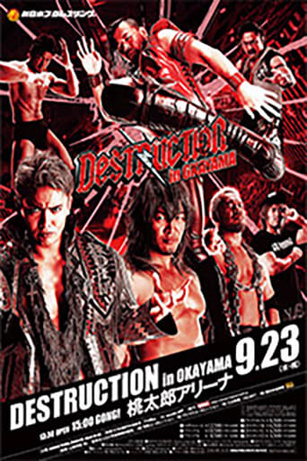 Watch NJPW Destruction In Okayama Free Online Solarmovies