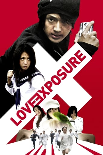 Poster of Love Exposure