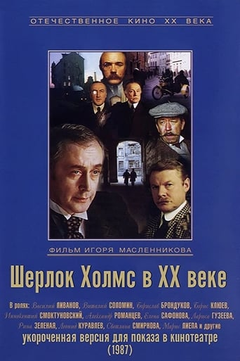Poster of Sherlock Holmes in the 20th Century