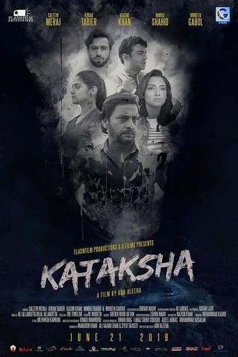 Poster of Kataksha