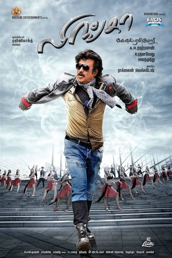 Poster of Lingaa