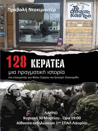 128 Keratea: A True Story