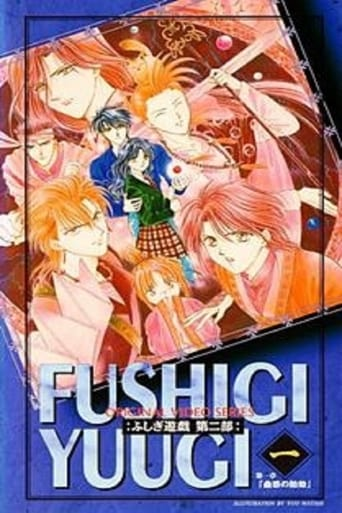 Poster of Fushigi Yûgi: The Mysterious Play - Reflections OAV 2 fragman