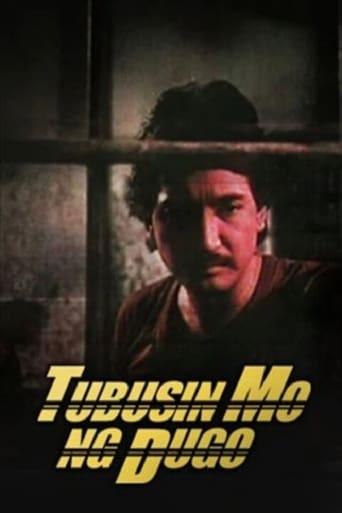 Poster of Tubusin Mo ng Dugo