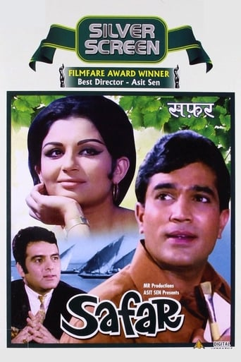 Poster of Safar