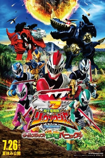Poster of Kishiryu Sentai Ryusoulger The Movie: Time Slip! Dinosaur Panic!!