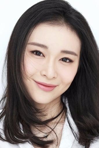 Image of Gao Ye