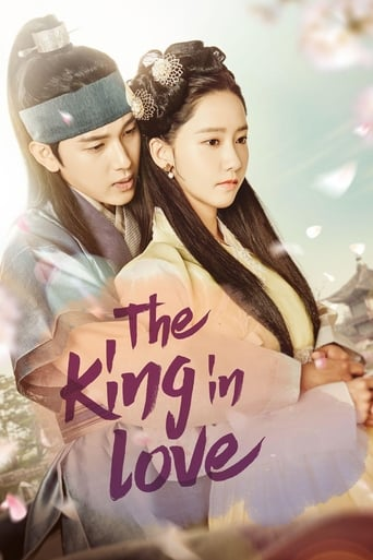Poster of The King in Love