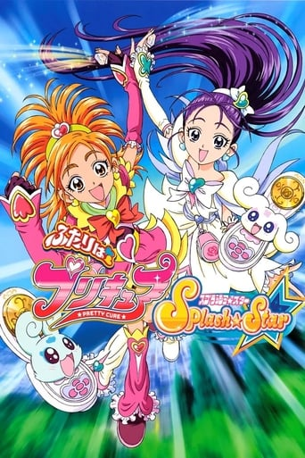 Poster of Futari wa Precure Splash Star