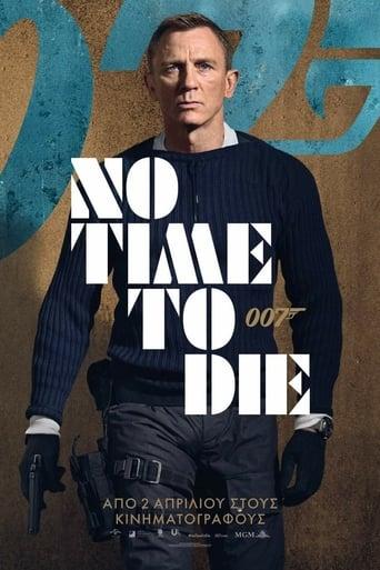 Τζέιμς Μποντ, Πράκτωρ 007: No Time To Die