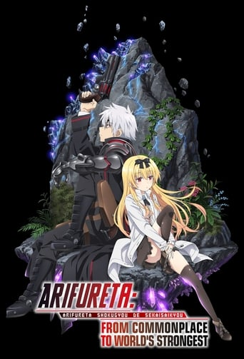 poster of Arifureta: From Commonplace to World's Strongest