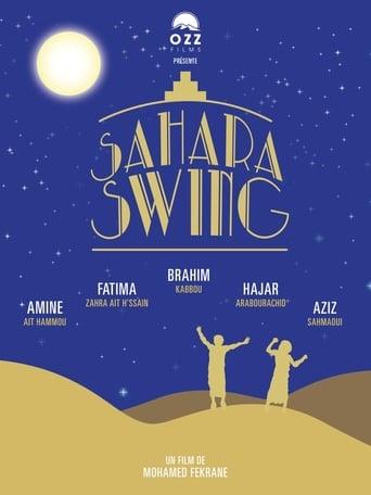 Sahara Swing