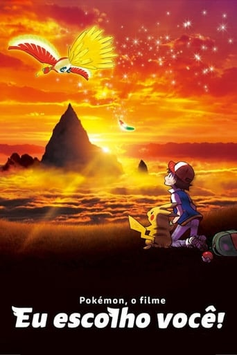 Pokémon O Filme: Eu Escolho Você! - Poster