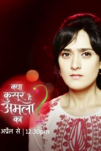 Poster of Kya Qusoor Hai Amala Ka?
