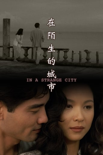 Poster of In a Strange City