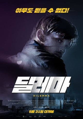 Poster of Lazar