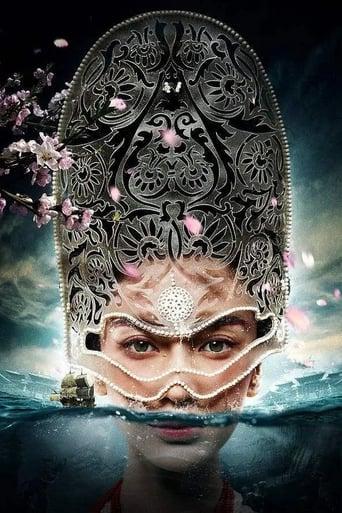 Poster of 狄仁杰之神都伏魔