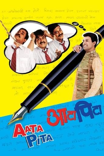 Watch Aata Pita 2010 full online free