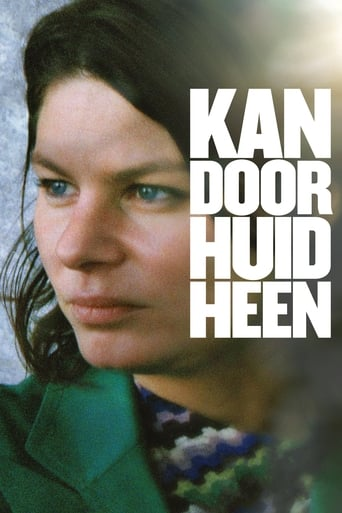Poster of Kan Door Huid Heen