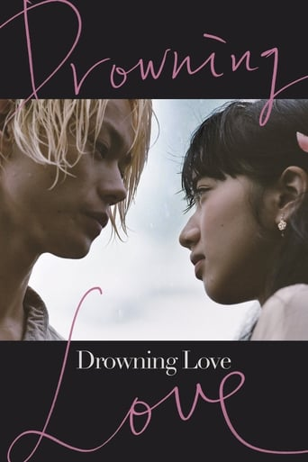 Poster of Drowning Love