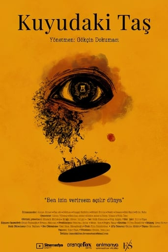Watch Stone in the Well full movie online 1337x