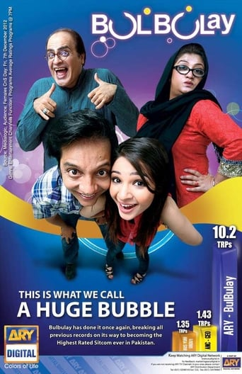 Poster of Bulbulay