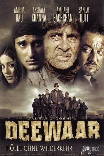 Poster of Deewaar: Let's Bring Our Heroes Home