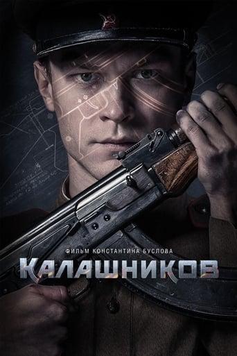 AK-47 – Kalashnikov /  Калашников