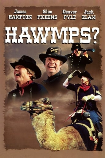 Poster of Hawmps!