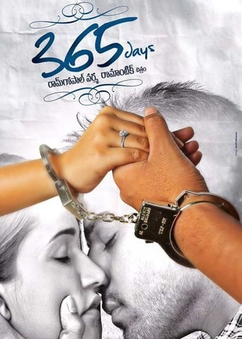 Poster of 365 Days